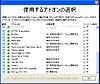 Firefox80_07a