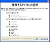 Firefox80_08a