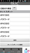 Screenshot_20130323111005b_tn