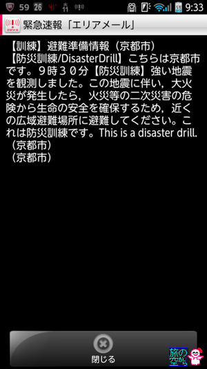 Screenshot_20140311093328b_tn