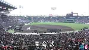 Senbatsu2014_2b_tn