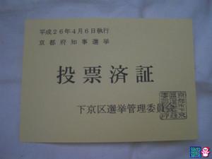 Cimm7153b_tn