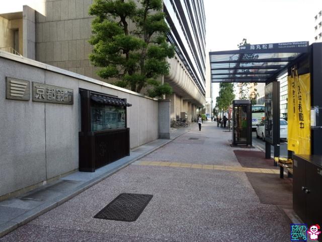 きょうの記念碑(烏丸松原界隈の昨今)