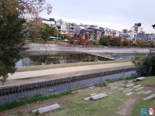 先斗町公園