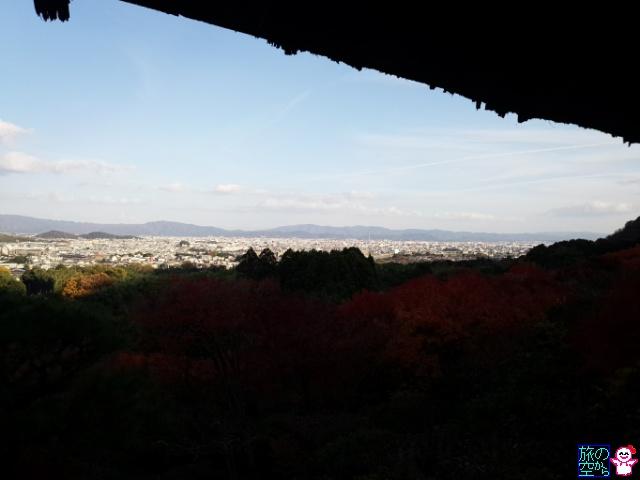 きょうの紅葉(大河内山荘)