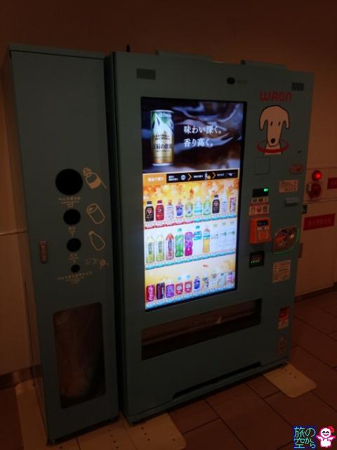 全面液晶タッチパネルな自販機。