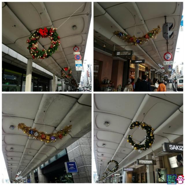 きょうのメリークリスマス(四条通)