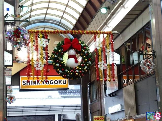 きょうのメリークリスマス(新京極、寺町京極)