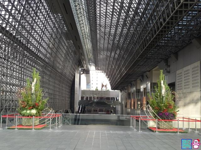 きょうの新春(京都駅ビル、フレスコ)