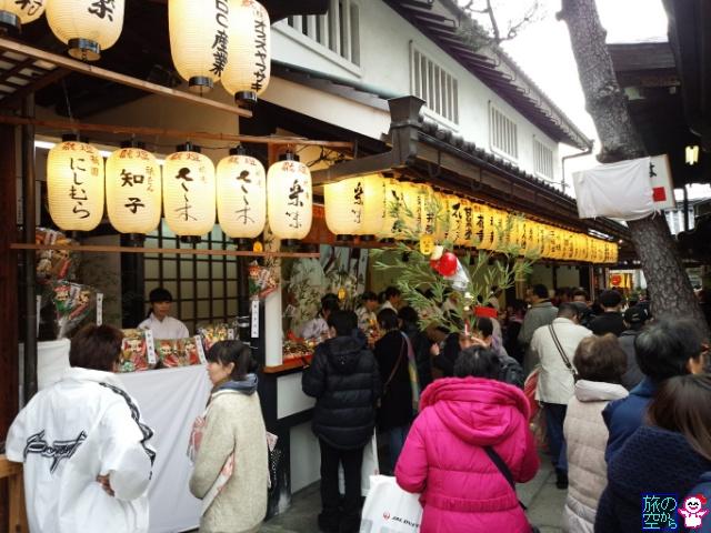 十日えびす(ゑびす神社)