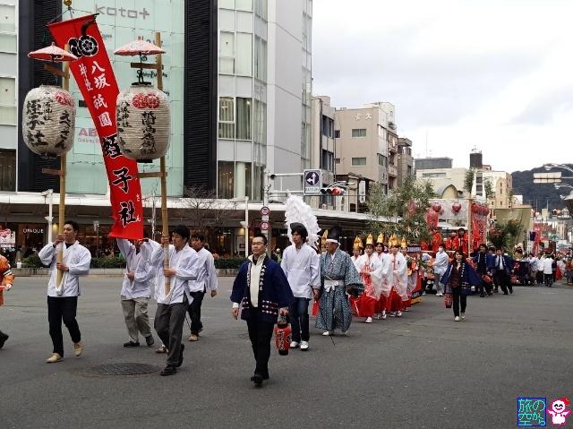 十日えびす(北向蛭子社)