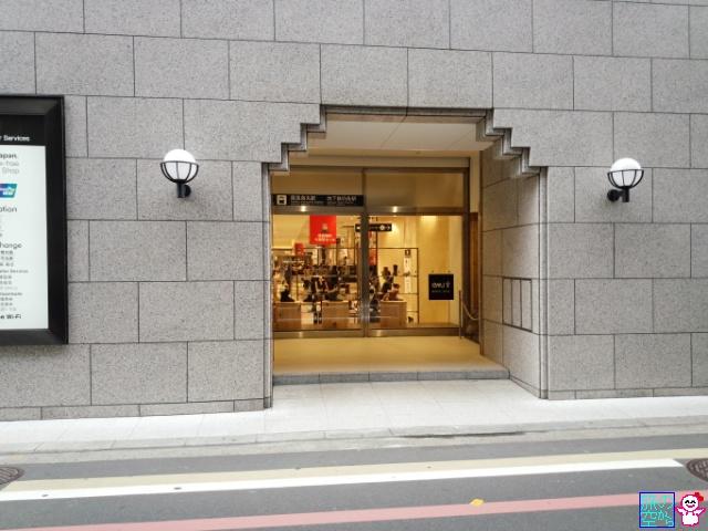 ヴォーリズ飾灯具(大丸京都店)