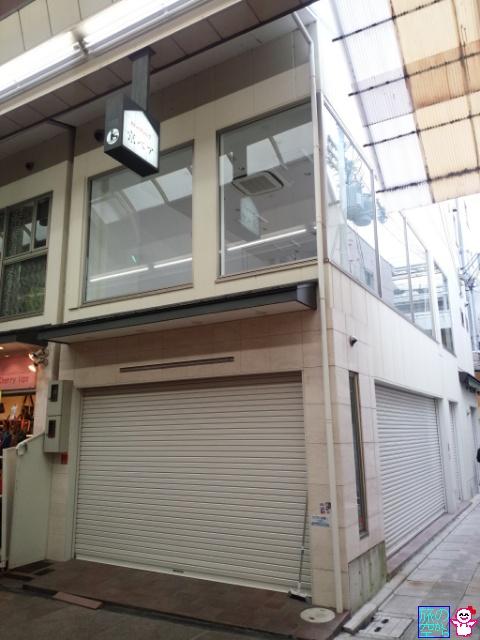 きょうの閉店(京ベア)