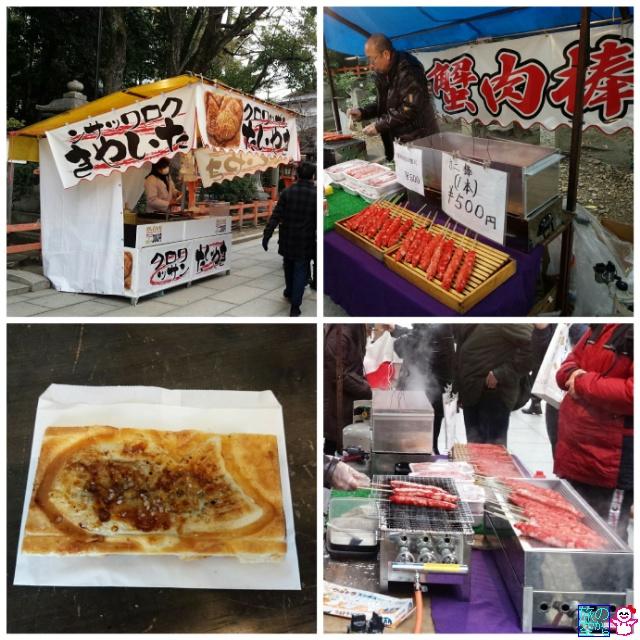 祇園さんの節分祭(八坂神社)