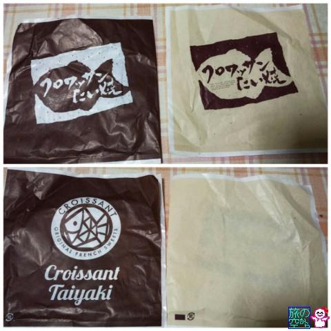 クロワッサン鯛焼き(銀だこ?)