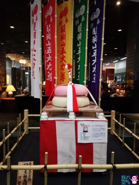 五大力さんの鏡餅(ホテルグランビア京都)
