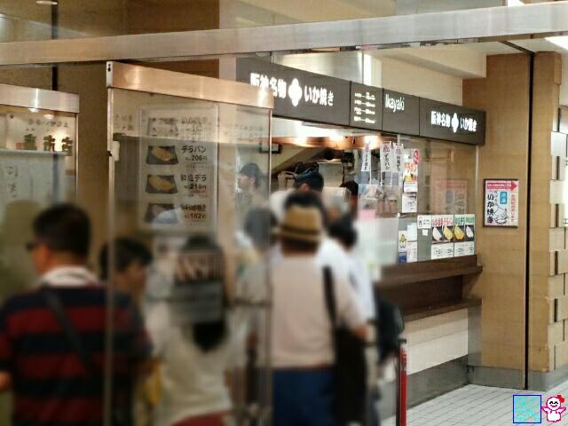 阪神名物いか焼き終了のお知らせ(阪神百貨店スナックパーク)