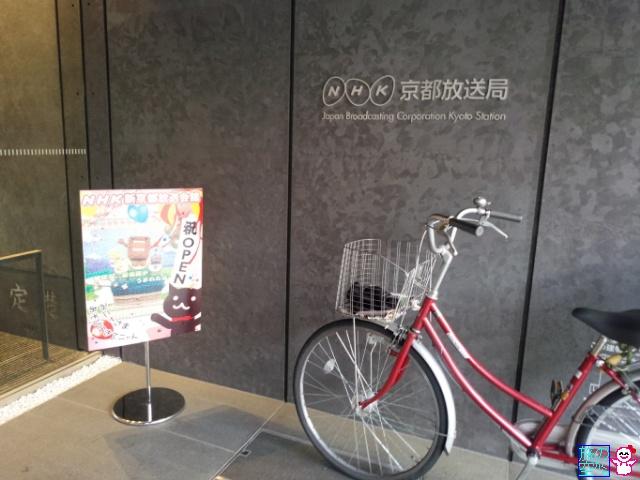 NHK新京都放送会館(烏丸姉小路)