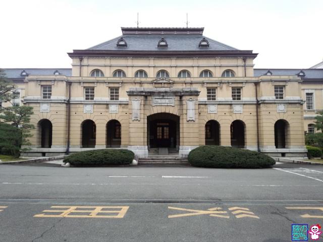 旧議場(京都府庁旧本館)