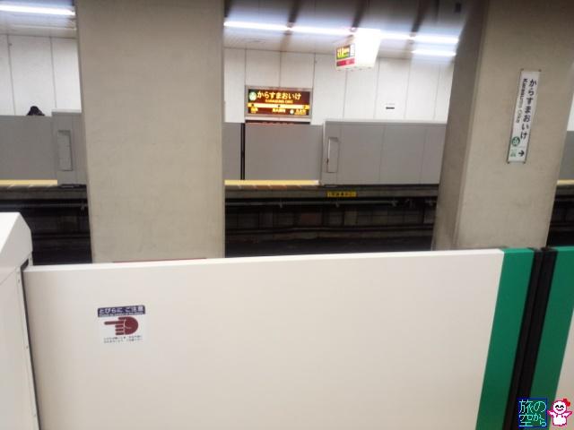 ホームドア(烏丸御池駅)