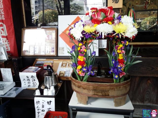 花祭り(因幡薬師)