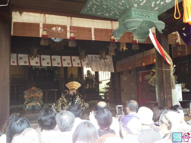 狂言奉納(菅大臣天満宮春期例祭)