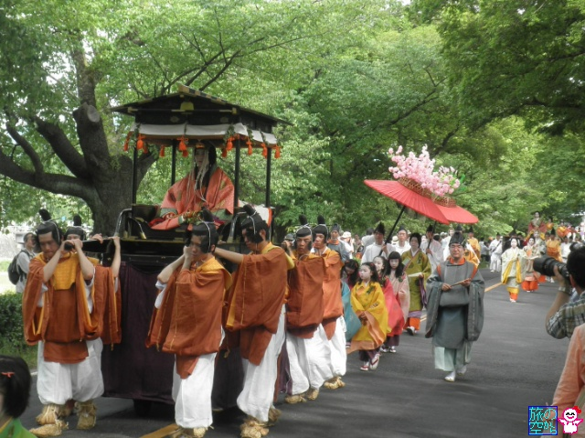 路頭の儀(葵祭)