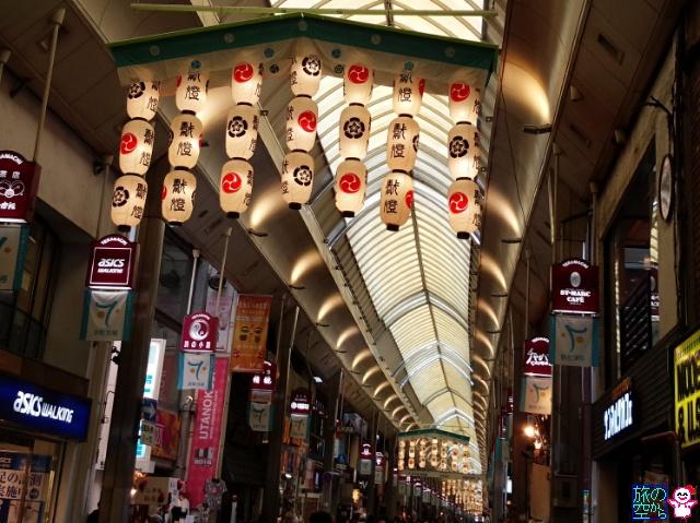 祇園祭レディ(四条烏丸、新京極とか)