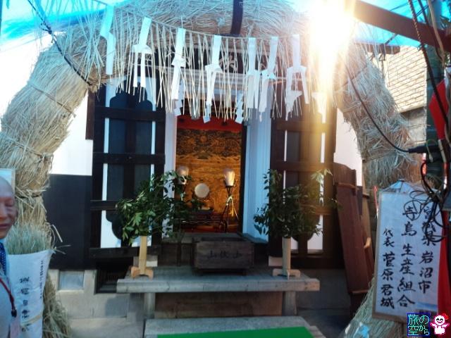 きょうの祇園祭(茅輪ストラップゲット)