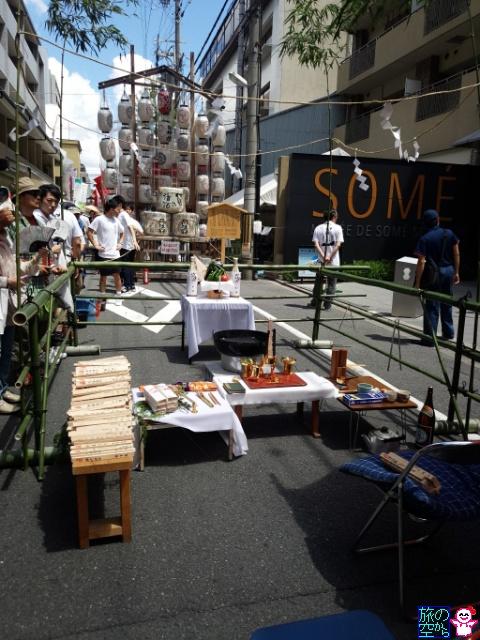 きょうの祇園祭(山伏山護摩焚)