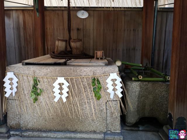 きょうの祇園祭(御手洗井)