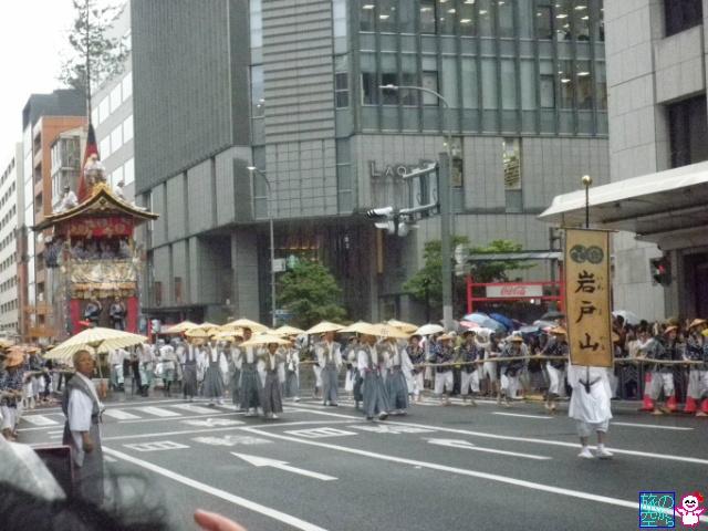 きょうの祇園祭(山鉾巡行(先祭))