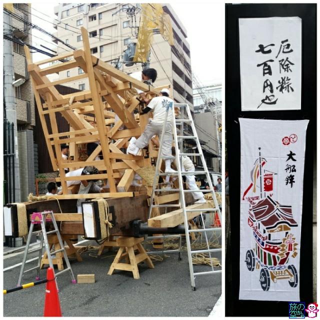きょうの祇園祭(山鉾建て初日(後祭))