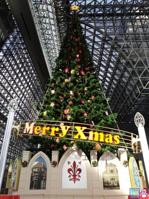 きょうのメリークリスマス(京都駅ビル)
