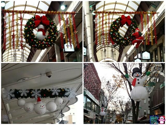 きょうのメリークリスマス(四条河原町界隈)