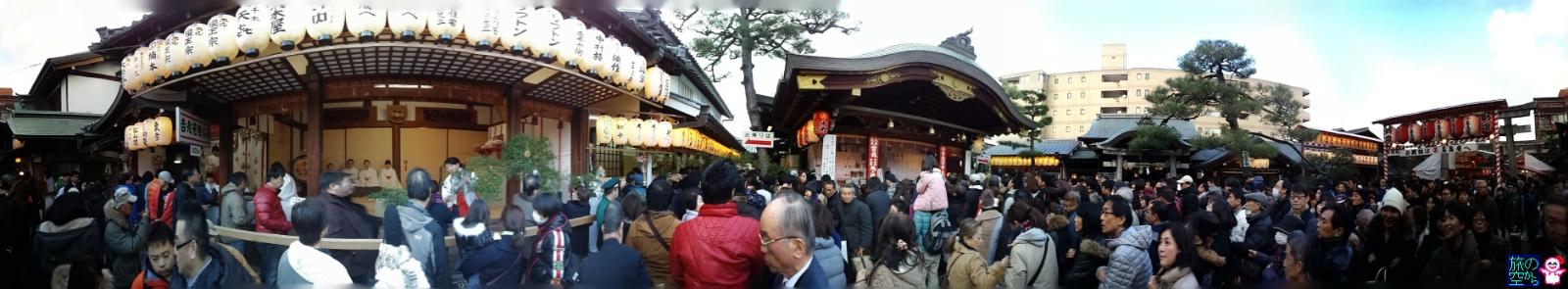 十日ゑびす(ゑびす神社)