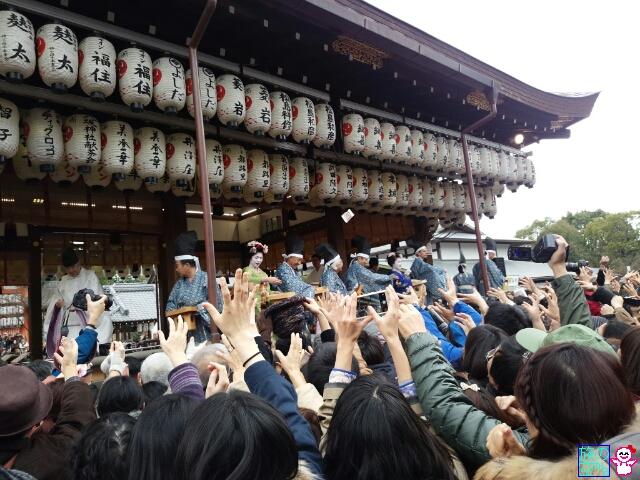 祇園さんの節分(八坂神社)