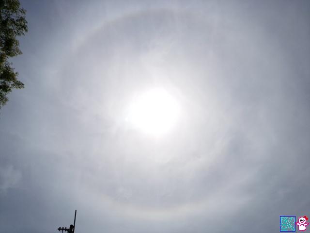 きょうの太陽(巨大黒点とか)