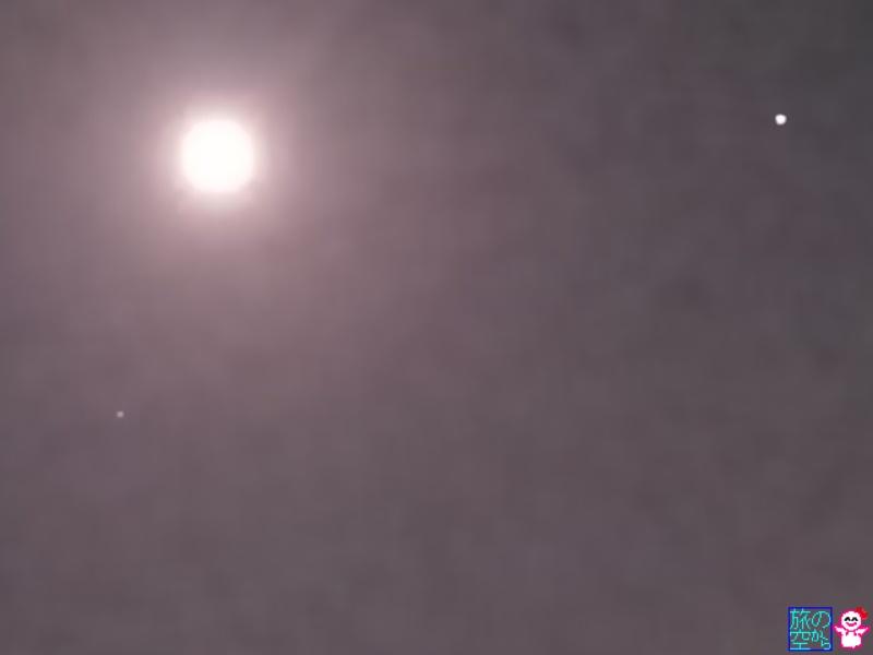 きょうの満月と火星と土星(やっぱりスマホでも一応写ります)