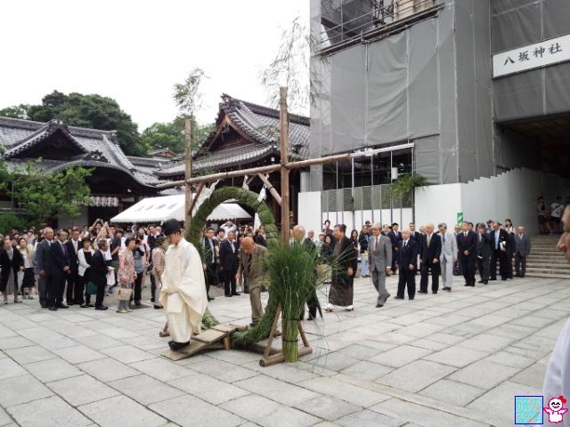 水無月大祓式(八坂神社、菅大臣天満宮)