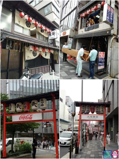きょうの祇園祭(四条烏丸、新京極、寺町京極)