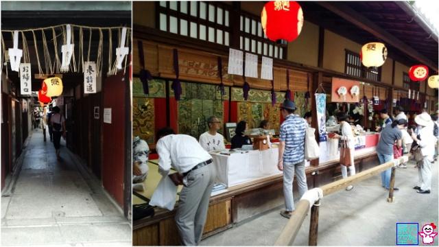 きょうの祇園祭(後祭宵々山)