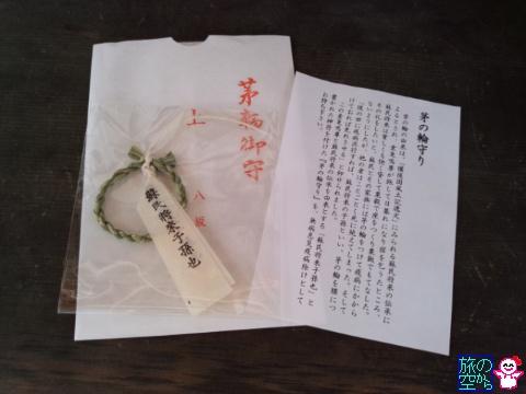 きょうの祇園祭(疫神社夏越祭)