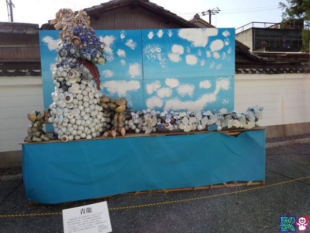 京の七夕、六道まいり、陶器みこし。