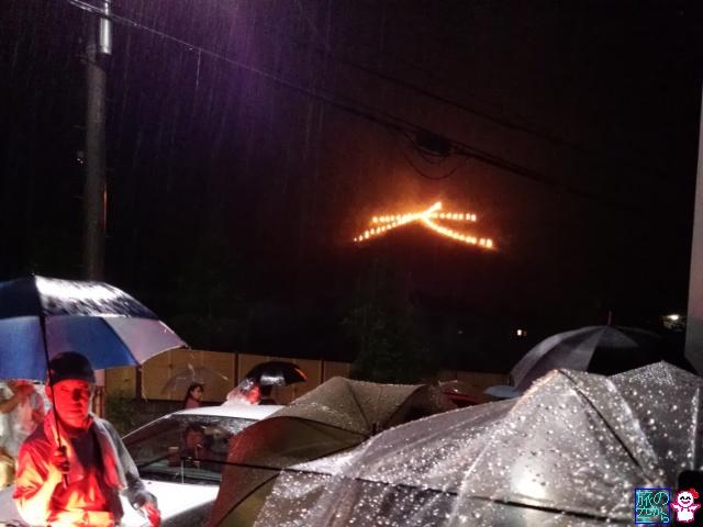 五山送り火2016