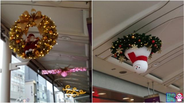 きょうのメリークリスマス(河原町通、池坊)