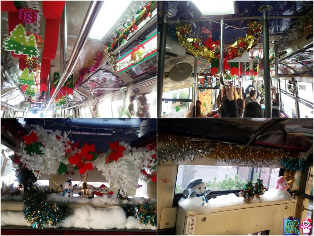 クリスマスバス(京都市バス)