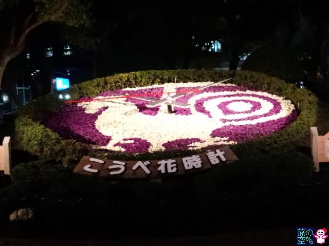阪神・淡路大震災慰霊と復興のモニュメント(神戸ルミナリエ)
