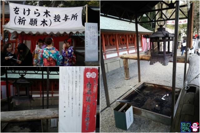 きょうの初詣(平安神宮、八坂神社、四条河原町)