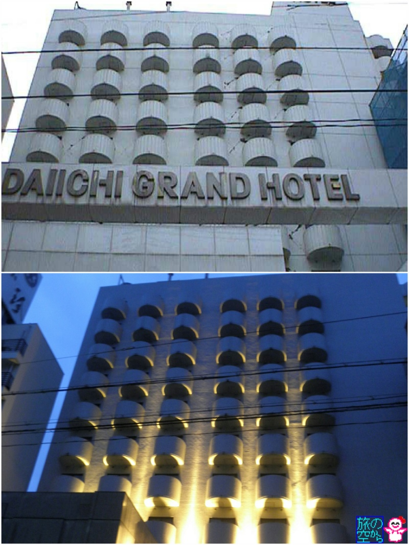 阪神大震災の跡形なし。